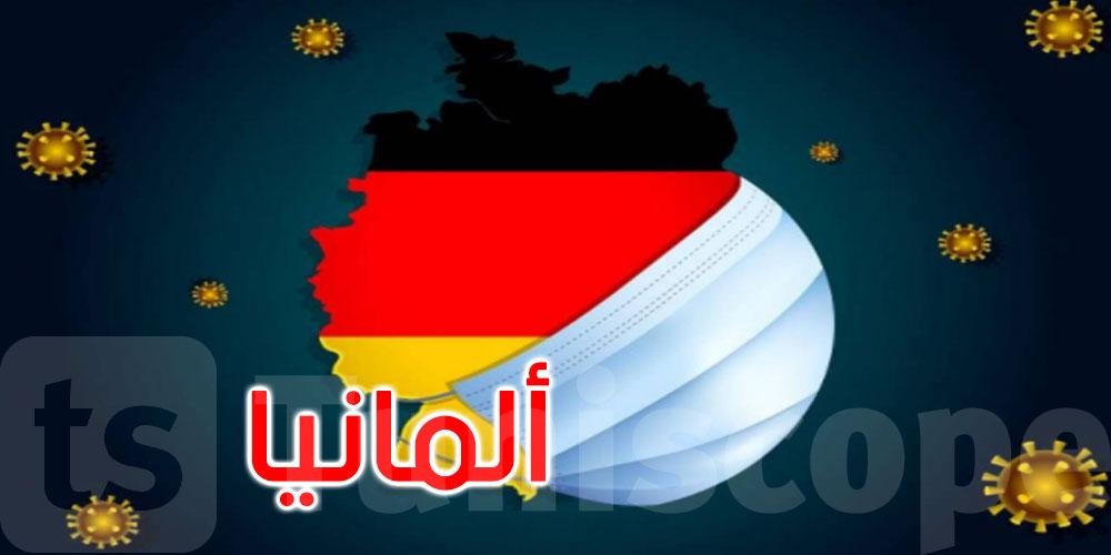 كورونا: ألمانيا تمدد إجراءات الإغلاق حتى 28 مارس