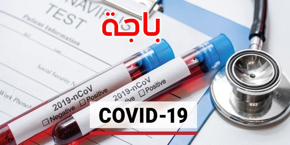 باجة: 56 تحليلا سلبيا لمخالطي المصاب بفيروس كورونا العائد من قطر