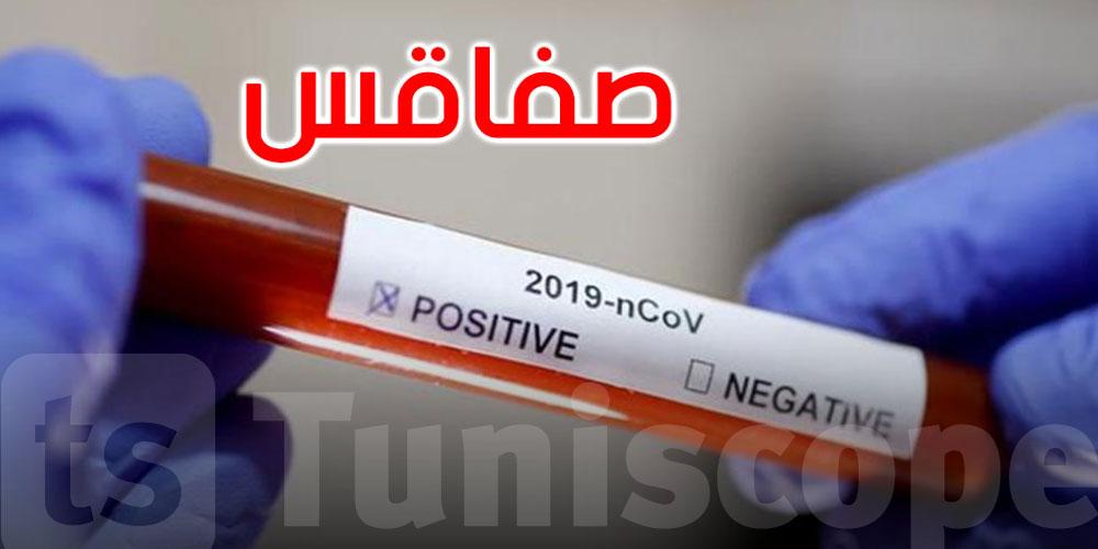 صفاقس: تسجيل 374 حالة شفاء من فيروس ''كورونا''