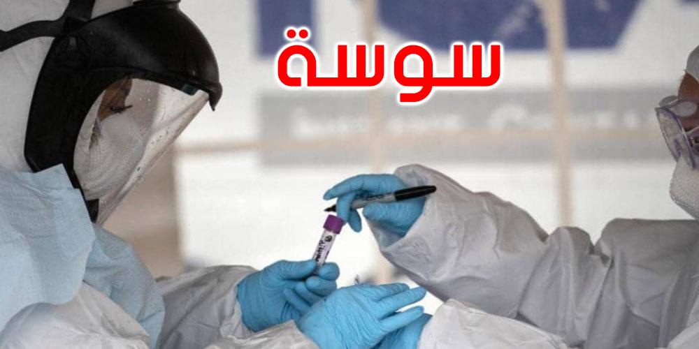 سوسة: 37 إصابة جديدة وتسجيل حالة وفاة بالفيروس