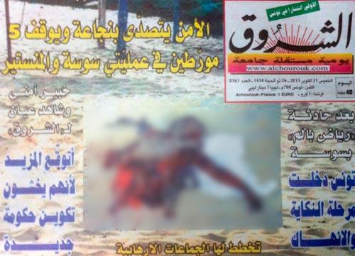 Banalisation du terrorisme, deux journaux publient les photos du corps du terroriste à la Une