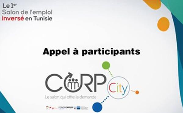 Appel à participants pour  La deuxième Edition CORP CITY 2016