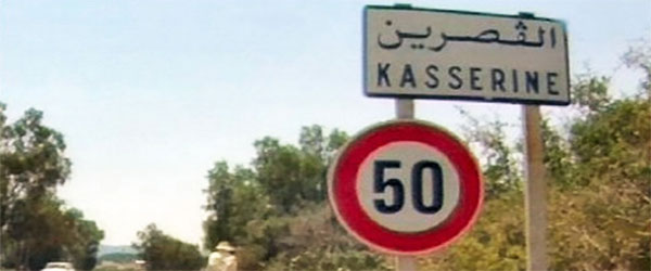 Une patrouille de la Douane attaquée par des jets de pierres à Kasserine
