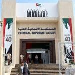 56 membres d'une branche clandestine des frères musulmans condamnés à 10 ans de prison