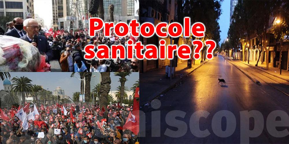 En Tunisie, protocole bafoué mais ''couvre-fou'' respecté