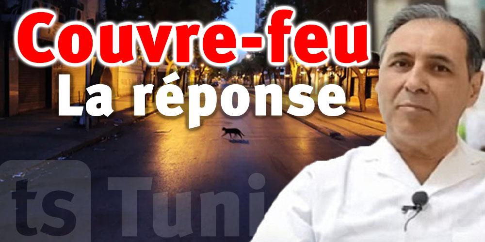 Tunisie : Le couvre-feu sera-t-il levé ? Mesaadi répond