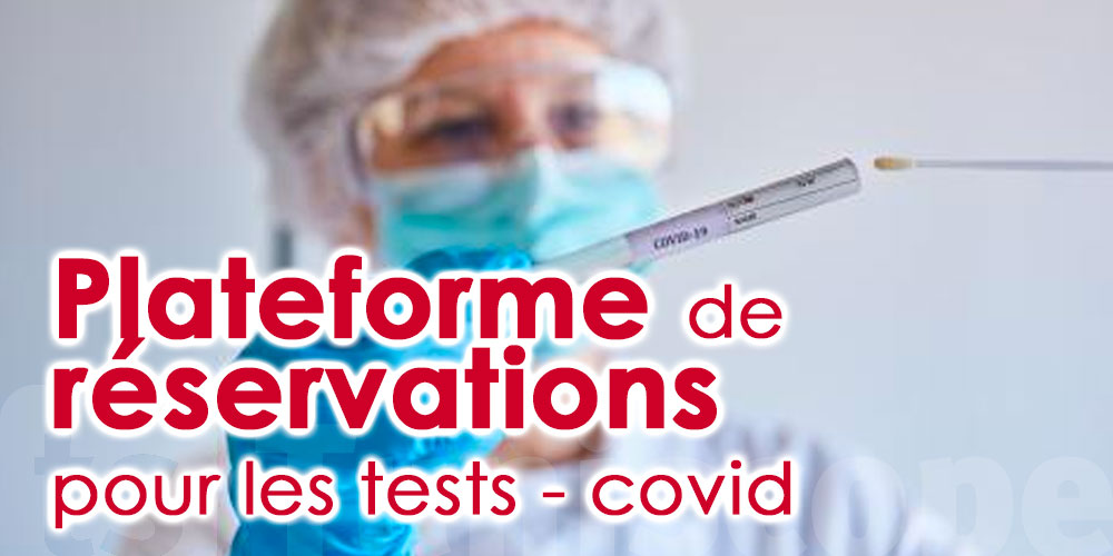 Lancement d'une plateforme de prise de rendez vous pour les tests Covid