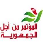 Le CPR favorable à la formation d'un Gouvernement d'Unité Nationale