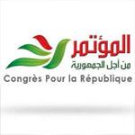 المؤتمر من أجل الجمهورية يندمج رسميا في حزب حراك تونس الإرادة