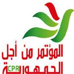حزب المؤتمر يدعو المجتمع المدني للالتفاف حول مطلب إطلاق سراح ياسين العياري