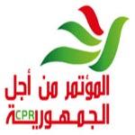 حزب المؤتمر من أجل الجمهورية يقدم أسماء رؤساء قائماته
