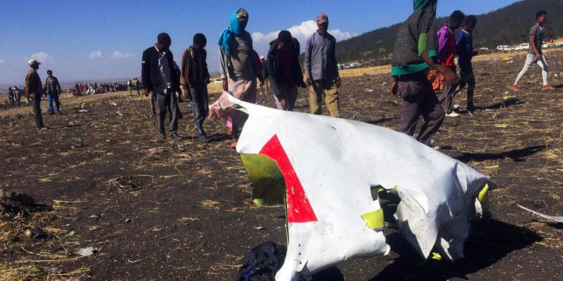 Un Tunisien serait parmi les victimes de l'avion éthiopien
