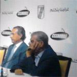 Exclusif : Lancement de CSS Mobile avec Tunisie Telecom