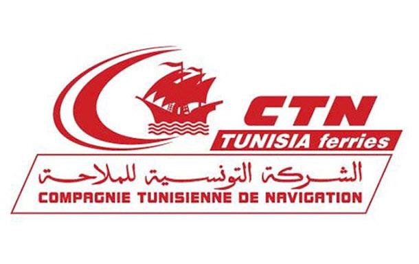 Réduire le temps d'attente au port est l'objectif principal de la CTN
