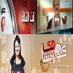 Ramadan 2013 : Les 3 émissions de cuisine à la télé