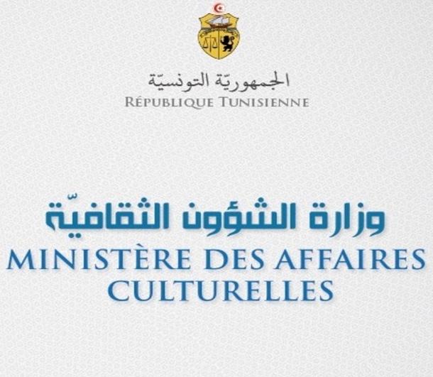 غدا: افتتاح صالون الصناعات الموسيقية بتونس