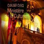 وزارة الثقافة توضح حقيقة تحويل جامع سيدي عبد القادر إلى ملهى ليلي