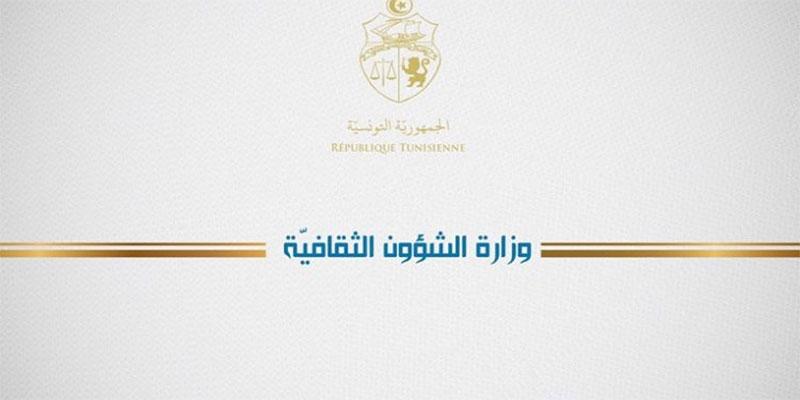 قيمة جوائز المعرض الوطني للكتاب التونسي في دورته الثانية