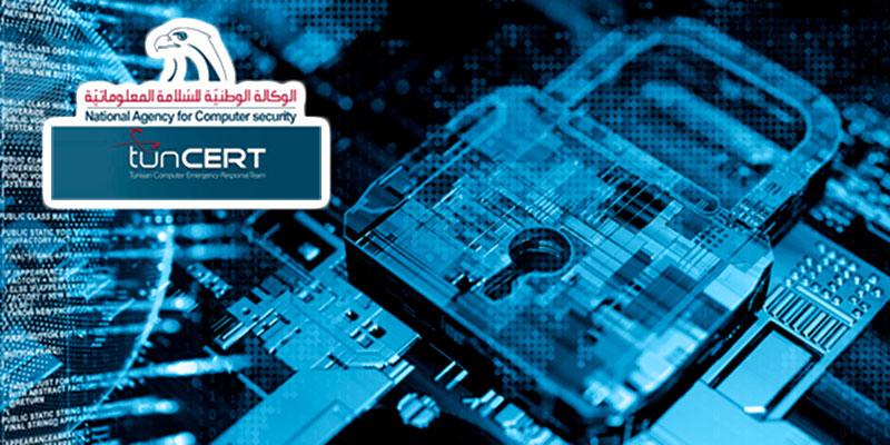 TUNCERT : Déploiement de moyens de cybersécurité pour assurer le télétravail