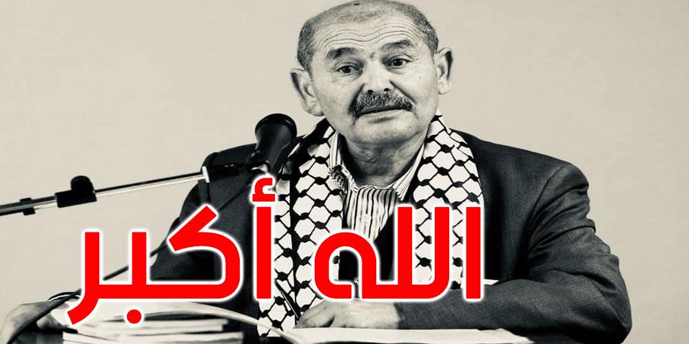 وزارة الثقافة تنعى الكاتب الغربي المسلمي
