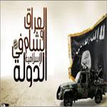 روما تدعو لتحرك أوروبي عربي لمواجهة داعش