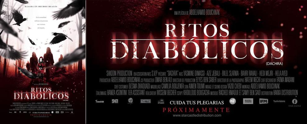 Le succès continue pour Dachra… le film débarque en Amérique latine