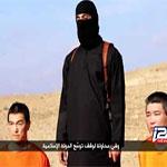 Daech a exécuté le second otage japonais, Kenji Goto Jogo