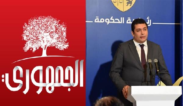 Gêné par la position de son parti à l'égard la loi de la réconciliation, I. Dahmani quitte Al Jomhouri
