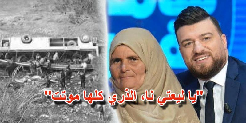La fameuse bergère de Amdoun sera l'invitée de Fekret Sami Fehri, ce samedi