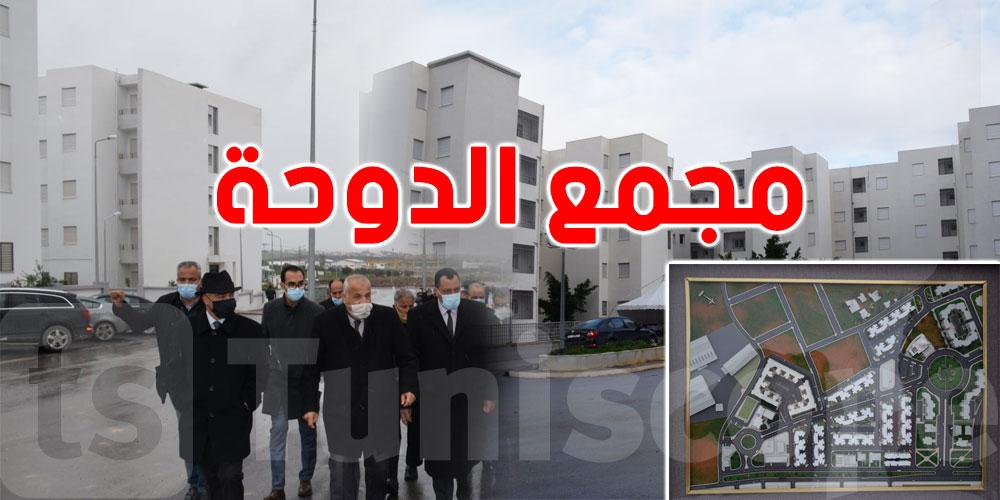 بالصور..810 مسكنا اجتماعيا من مجمع الدوحة يرى النور قريبا