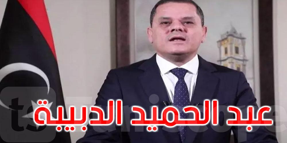 رئيس الوزراء الليبي يقدّم تشكيلة حكومته إلى البرلمان