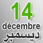 L'annonce lundi des résultats des recours augmente la probabilité de tenir le 2e tour le 14 décembre