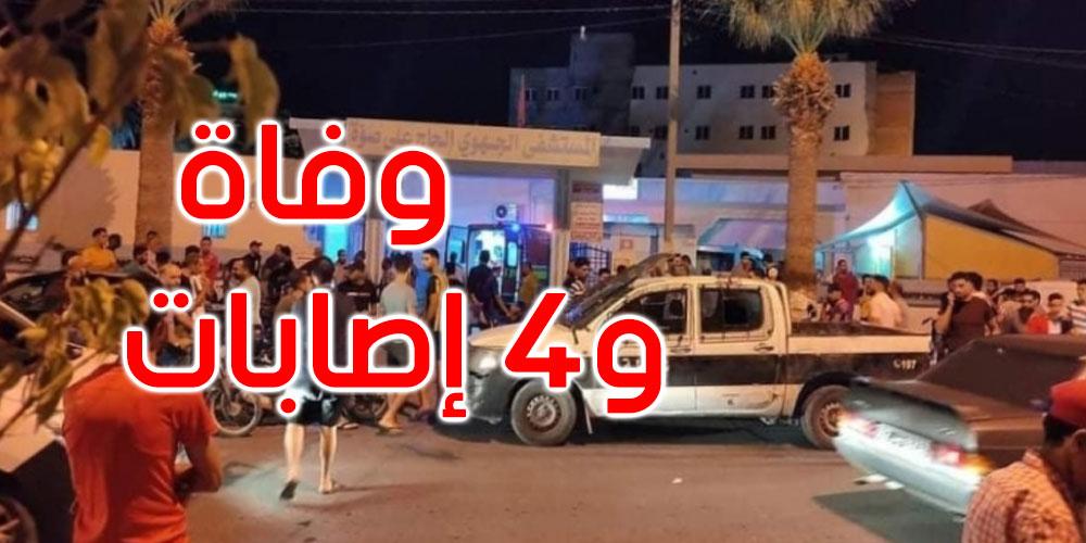 بالفيديو: ناظر بالمستشفى الجهوي الحاج علي صوة بقصر هلال يتحدث عن عملية الدهس