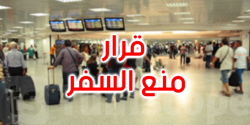 الفنان وليد دغسني يدعو رئاسة الجمهورية إلى استثناء الفنانين من قرار منع السفر