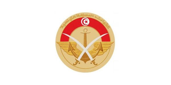 وزارة الدفاع : إحباط عملية تهريب بالمنطقة العسكرية العازلة باستعمال الذخيرة الحية