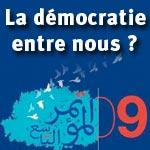 Ennahdha privilégie la démocratie pour son congrès et le régime parlementaire pour la Tunisie