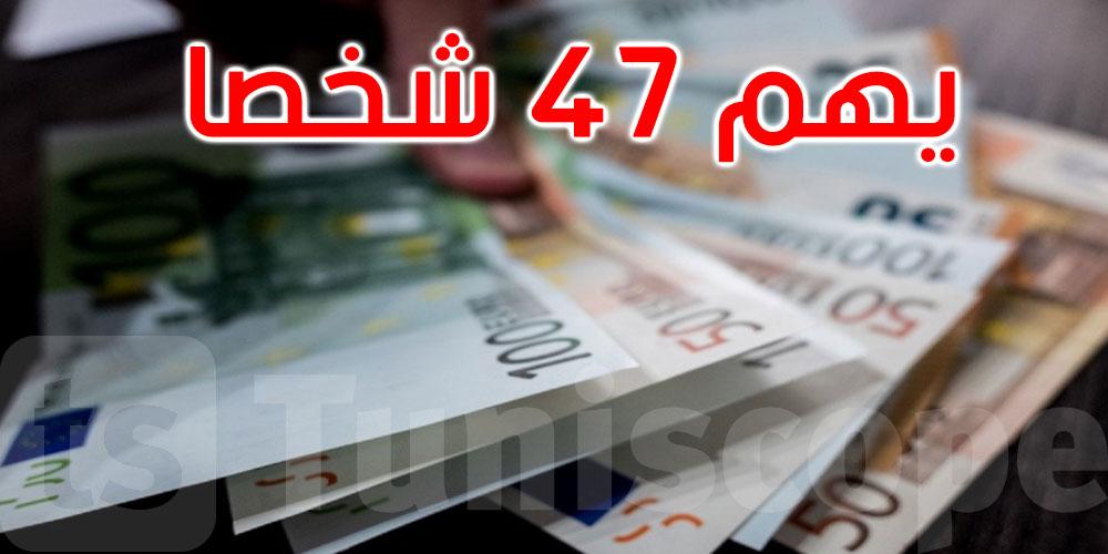 حاتم العشي: بالإمكان طلب تجديد تجميد الأموال الموجودة داخل دول الاتحاد الأوروبي