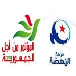 Le CPR et Ennahdha participent au dialogue national initié par l'UGTT