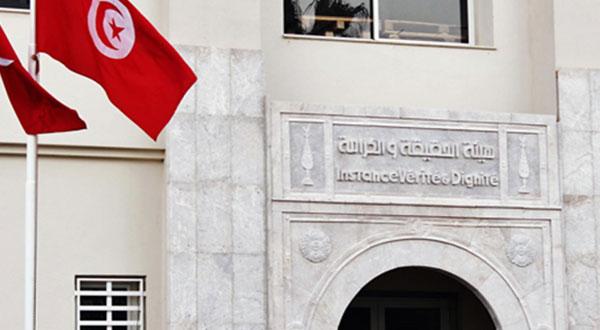هيئة الحقيقة والكرامة تؤكد أن لجنة شهداء الثورة بالبرلمان ليس لها صلاحيات رقابية عليها