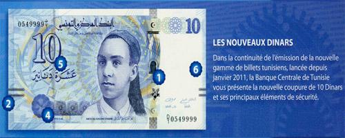 dinars-121113-1.jpg