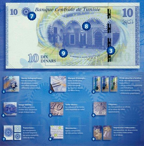 dinars-121113-2.jpg