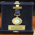 ناجي جلول يتسلم درع المنظمة العربية للتربية