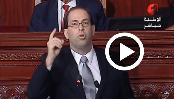 En vidéo : « Yelzmna Nekfou ltounes », une fin de discours énergique de Youssef Chahed
