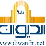 Sfax: Lancement de la radio ''Diwan''