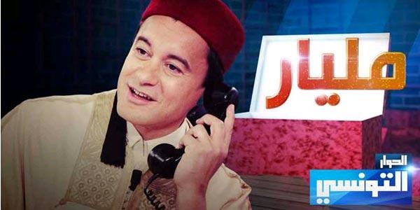 ''El Hiwar Ettounsi'' et ''Dlilek Mlak'' en tête de l'audimat pendant le 24e jour de Ramadan
