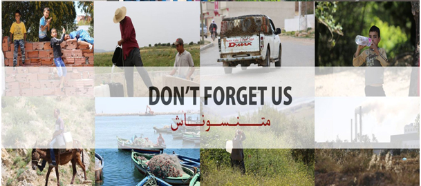 Exposition 'Dont't Forget Us' : Des millions de Tunisiens vivent dans la précarité