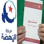 كتلة النهضة تجدد تمسكها بالاستجابة لمطالب التونسيين في الذكرى الأولى للمصادقة على الدستور