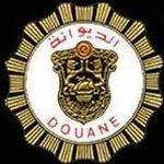 Les douaniers reportent leur grève au 19 juillet