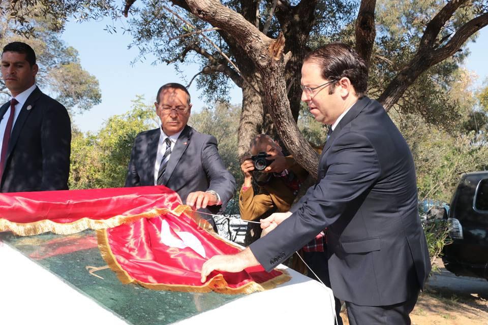 Youssef Chahed : Le drapeau national est une fierté pour tous les tunisiens
