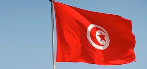 Le drapeau tunisien fête son 189ème anniversaire